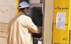 أزمة كورونا.. إيداع شكايات الأسر العاملة في القطاع غير المهيكل ابتداء من الخميس21 ماي الجاري