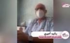 #حمي_صحتك.. علاش تمديد الحجر الصحي وكيفاش خصنا ندوزو هاذ المرحلة مع الدكتور رشيد أميري