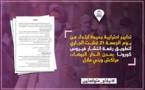تدابير احترازية جديدة لتطويق رقعة انتشار فيروس كورونا بمدن الدار البيضاء، مراكش وبني ملال