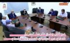 ممثلو الكنفدرالية الوطنية للصيد الساحلي بالمغرب يعلنون انضمامهم وتعزيزهم لصفوف حزب الاستقلال