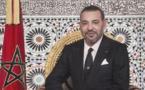 جلالة الملك محمد السادس يصدر تعليماته السامية للحكومة لإعتماد مجانية التلقيح ضد وباء كوفيد 19 لفائدة جميع المغاربة