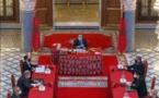 تنفيذا للتعليمات الملكية السامية من أجل تعميم التغطية الاجتماعية لجميع المغاربة .. المجلس الوزاري يصادق على مشروع قانون إطار يتعلق بالحماية الاجتماعية