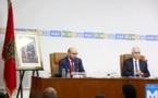الأخ نزار بركة الأمين العام لحزب الاستقلال في كلمته التقديمية بملتقى وكالة المغرب العربي للأنباء Agence MAP