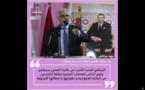 الأخ نزار بركة.. البرنامج الانتخابي للحزب في جانبه الصحي سيضمن ولوج المغاربة للخدمات الصحية وتقوية الصحة العمومية وإعطائها أولوية قصوى