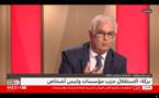 التسجيل الكامل.. الأخ نزار بركة الأمين العام لحزب الاستقلال ضيف برنامج مواجهة للإقناع على قناة Medi1TV