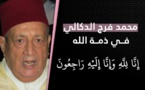 الأخ نزار بركة يقدم واجب العزاء والمواساة في وفاة المناضل الاستقلالي الغيور السفير محمد فرج الدكالي