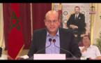 بيان المجلس الوطني لحزب الاستقلال - 18 شتنبر 2021
