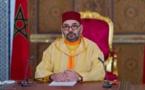 النص الكامل لخطاب جلالة الملك محمد السادس نصره الله بمناسبة افتتاح البرلمان