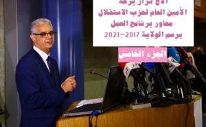 نزار بركة : تقوية مكانة الحزب في المشهد السياسي الوطني