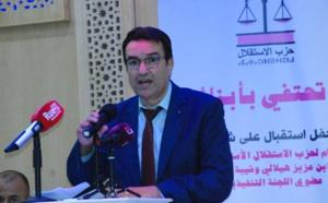 عزيز هيلالي : إطلاق دينامية جديدة لحزب الاستقلال من مدينة سلا