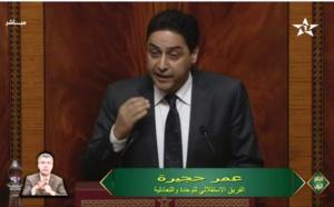 الأخ عمر حجيرة : المتهم الحقيقي في حادثة الصورية هو الفقر والحرمان