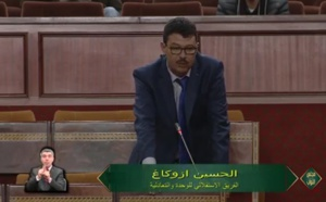 الأخ الحسين أزوكاغ  : الدعوة إلى تحسين أوضاع طلبة المدارس العتيقة بحاضرة سوس
