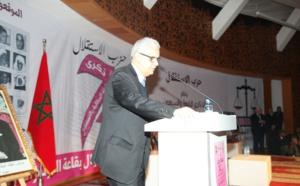 الأخ نزار بركة : ضرورة الانتقال إلى جيل جديد من الإصلاحات الأكتر نجاعة