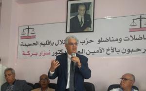 الأخ نزار بركة: حزب الاستقلال يأمل في أحكام رحيمة تساهم في تجاوز الاحتقان بالحسيمة