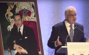 الأخ نزار بركة والنموذج التنموي المنشود لمواكبة التطورات التي يشهدها المغرب