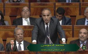 محمد ادموسى :  تاهيل المؤسسات الصحية