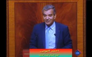 تدخل النائب أحمد التومي