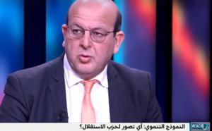 """""""في الاقتصاد"""" على قناة """"ميدي 1 تيفي"""".. الأخ عبد الجبار الرشيدي يبسط تصور ورؤية حزب الاستقلال للنموذج التنموي الجديد"""