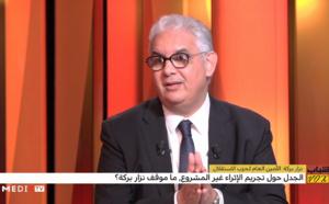 نزار بركة : نحن مع تجريم الإثراء غير المشروع وإدراج العقوبات السالبة للحرية في حق المدانين