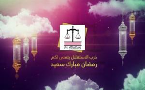 غرة رمضان يوم السبت.. وحزب الاستقلال يبارك للمغاربة الشهر الكريم