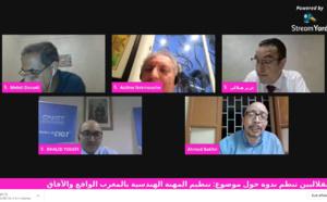 """بث مباشر للحلقة الرابعة من برنامج """"أربعاء المهندس"""".. في ندوة تفاعلية عن بعد حول موضوع """"تنظيم مهنة الهندسة بالمغرب - الواقع والآفاق"""""""