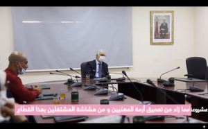 الأخ نزار بركة يؤكد ترافع حزب الاستقلال على المطالب المشروعة لأرباب الحمامات