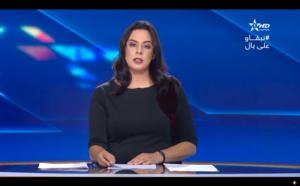 روبورتاج القناة الأولى حول اللقاء الدراسي الذي ينظمه الفريق الاستقلالي بمجلس النواب بمناسبة افتتاح الدورة التشريعية الجديدة