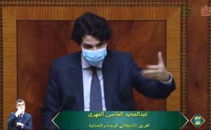 الأخ عبد المجيد الفاسي حول موضوع البحث العلمي