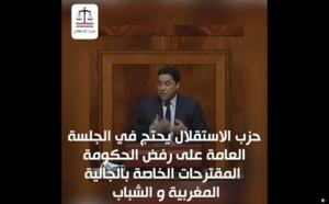 حزب الاستقلال يحتج في الجلسة العامة على رفض الحكومة للمقترحات الخاصة بالجالية المغربية و الشباب.