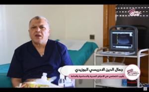 حمي صحتك.. شنو خصنا نديرو باش يكون الصيام ديالنا صحي مع الدكتور جمال الدين البوزيدي