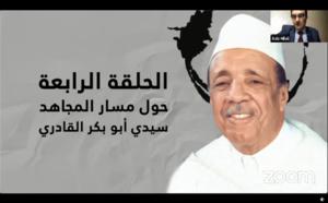 رواد في الذاكرة.. الحلقة الرابعة حول مسار المجاهد سيدي أبو بكر القادري