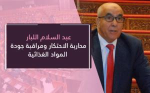 عبد السلام اللبار يطالب بالقطع مع الاحتكار ومحاربته وتشديد مراقبة جودة المواد الغذائية مما يحافظ على صحة وسلامة المواطنين