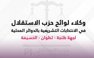 بتغطية %100.. هؤلاء هم وكلاء لوائح حزب الاستقلال بالداوئر الانتخابية التشريعية المحلية بجل ربوع المملكة