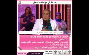 """الأخت خديجة الزومي خلال الحلقة الثانية من برنامج """"ها علاش حزب الاستقلال"""": رفض كل أشكال العنف و التمييز ضد المرأة"""