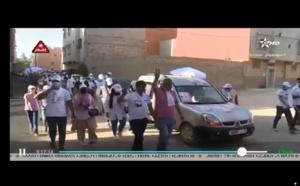 تغطية قناة الأمازيغية للتجمع الخطابي لحزب الاستقلال بتارودانت الشمالية