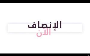 #ها_علاش_الإنصاف_الآن.. أهم ما كاين فميثاقنا لصون كرامة المسنين مع الأخ محمد المعروفي