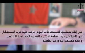 في إطار تغطيتها لاستحقاقات اليوم، ترصد خلية حزب الاستقلال في العرائش أجواء عملية الاقتراع لتقديم المساعدة للناخبين و رصد مختلف التجاوزات الحاصلة