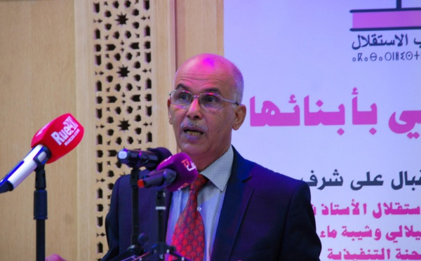 شيبة ماء العينين : انخراط جميع الاستقلاليات والاستقلاليين من أجل استعادة قوة الجزب وتوهجه