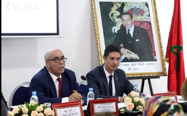 عبدالسلام اللبار : مشروع القانون المالي ينبغي أن يستجيب لتطلعات المغاربة في العيش الكريم