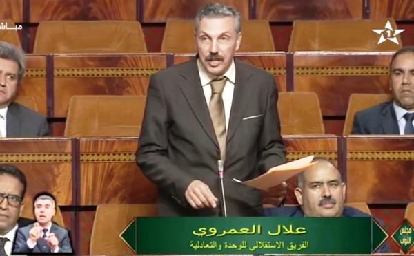 النائب علال العمراوي : فاجعة إقليم الصويرة دليل قاطع على فشل الحكومة في سياستها الاجتماعية
