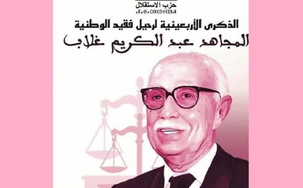 إحياء الذكرى الأربعينية لرحيل الفقيد المجاهد عبد الكريم غلاب بالرباط