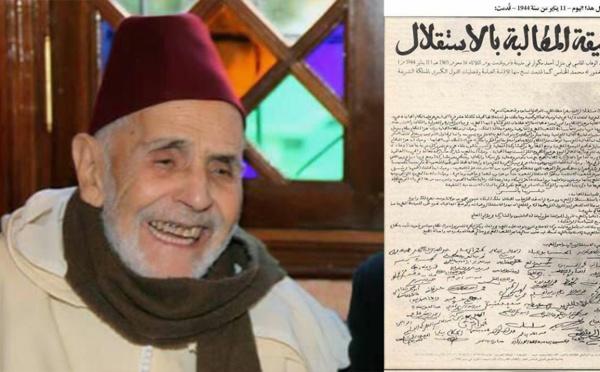 المغرب يودع  المقاوم الكبير الحاج محمد العيساوي المسطاسي