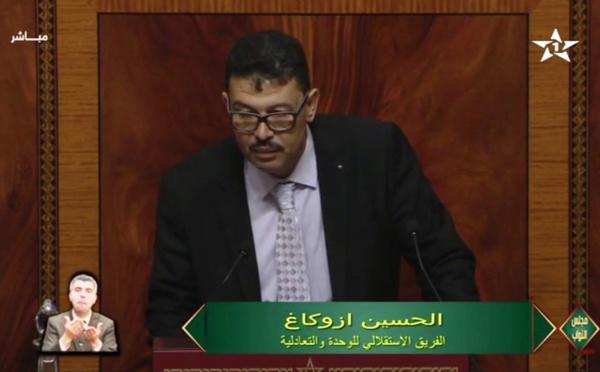 الأخ الحسين أزوكاغ : من غير المعقول معاناة المواطنين مع مياه الشرب وبلادنا تفتخر بسياسة السدود