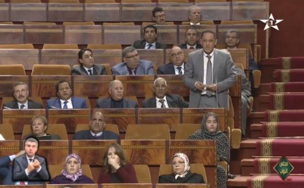 الأخ اسماعيل البقالي : ضرورة الاهتمام بالجماعات الترابية الفقيرة والنهوض بأوضاع سكانها