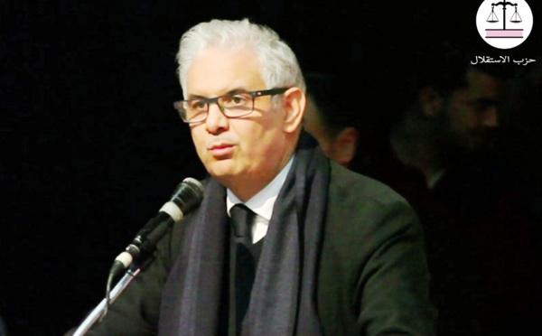 الأخ نزار بركة : المسيرة الحزبية والنضالية للفقيد عبدالعزيز حليلي تميزت بالجدية والمسؤولية ونكران الذات