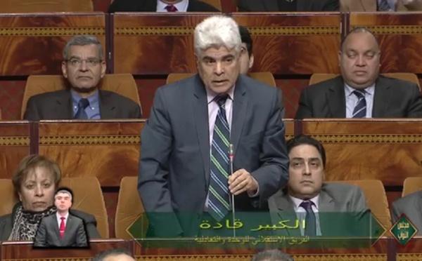 الأخ الكبير قادة : سكان إقليم جرادة والمناطق الهشة في حاجة إلى نموذج تنموي جديد