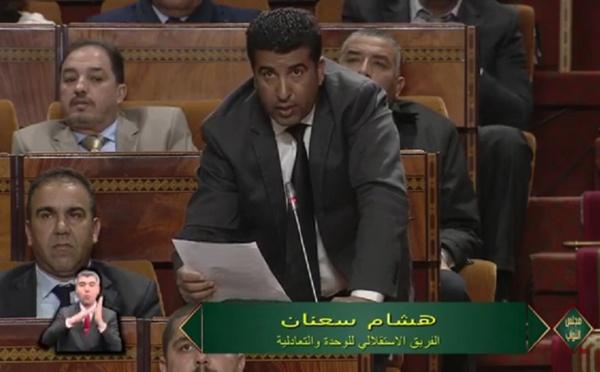 الأخ هشام سعنان : الحكومة مطالبة بحماية السكان من خطر الدور الآيلة للسقوط