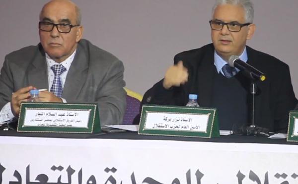 الأخ نزار بركة : ضرورة تثمين الموارد المائية والتصدي لظاهرة الاستعمال المفرط