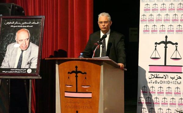 كلمة الأستاذ نزار بركة في أربعينية الفقيد المجاهد الدكتور بنسالم الكوهن بمدينة فاس