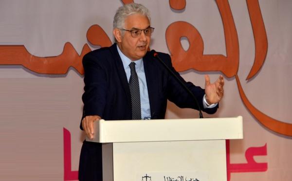 الأخ نرار بركة : الزعيم الراحل علال الفاسي  كان حريصا على استقلال المغرب وتعزيز وحدته وصيانة قيمه